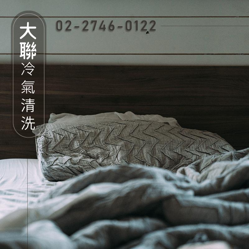 南港冷氣清洗價錢::大聯專業冷氣清洗-冷氣管到清洗的好處
