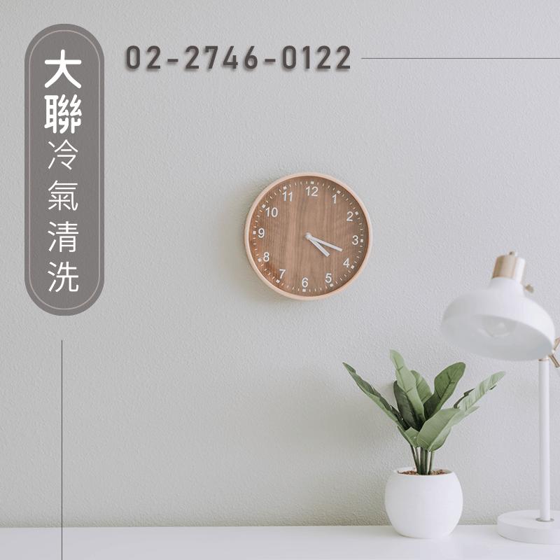 南港洗冷氣價錢::大聯專業冷氣清洗-維持室內空氣好品質之清洗冷氣