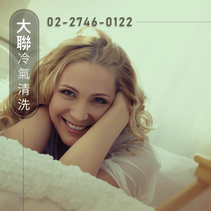 台北保養冷氣價錢::大聯專業冷氣清洗-清洗濾網小技巧
