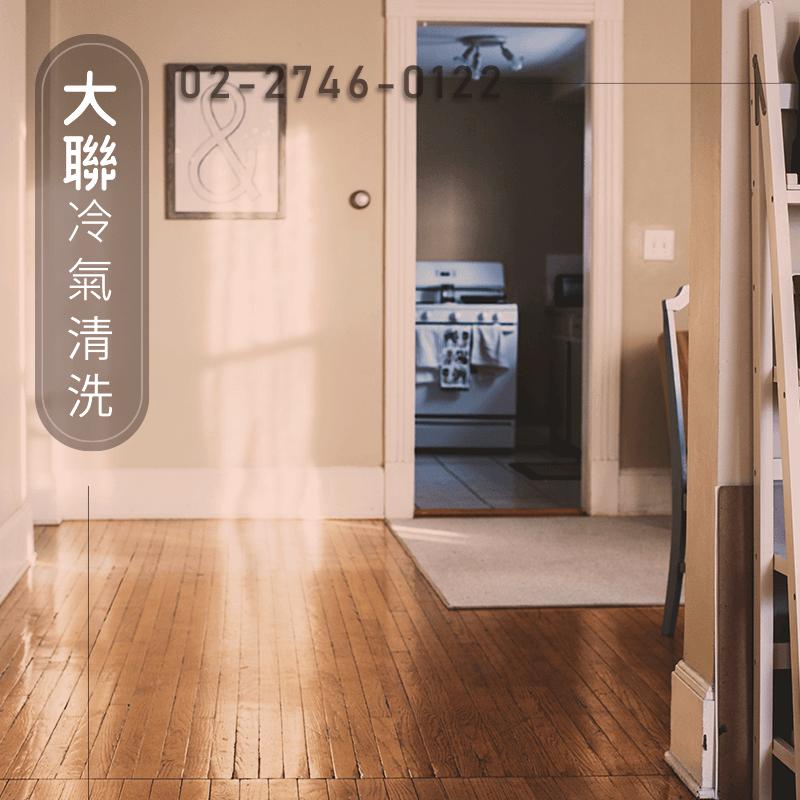台北大金冷氣保養價格::大聯專業冷氣清洗-未清洗空調引起的健康問題