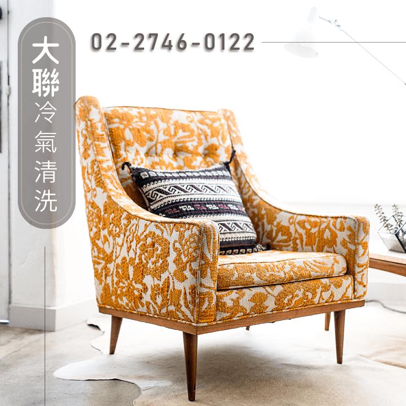 台北東元冷氣清洗::大聯專業冷氣清洗-正確清潔空調方法