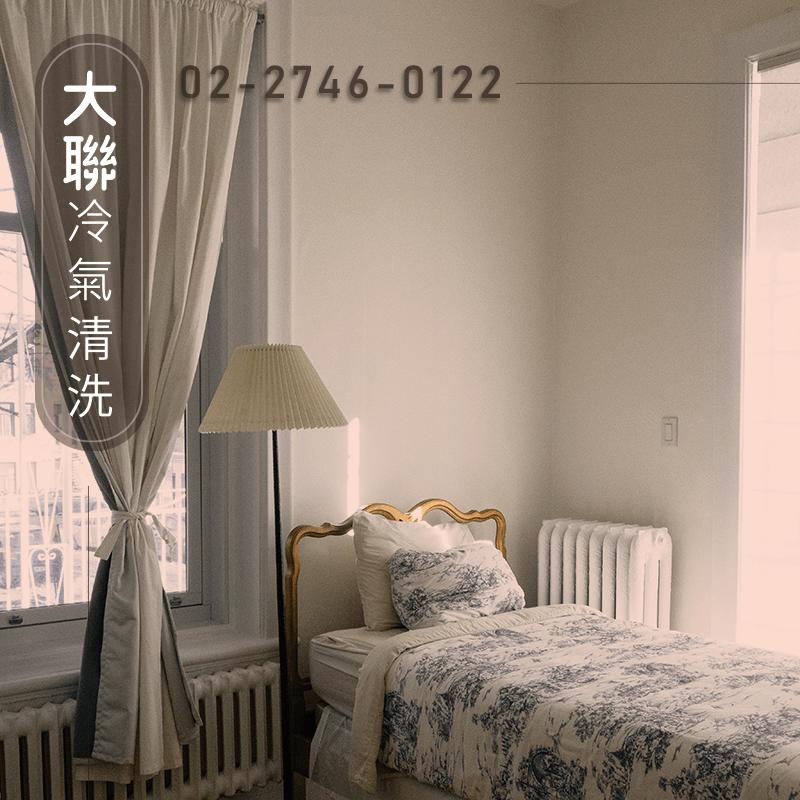 台北清潔冷氣價格::大聯專業冷氣清洗-拒絕過敏原之清洗冷氣過濾器