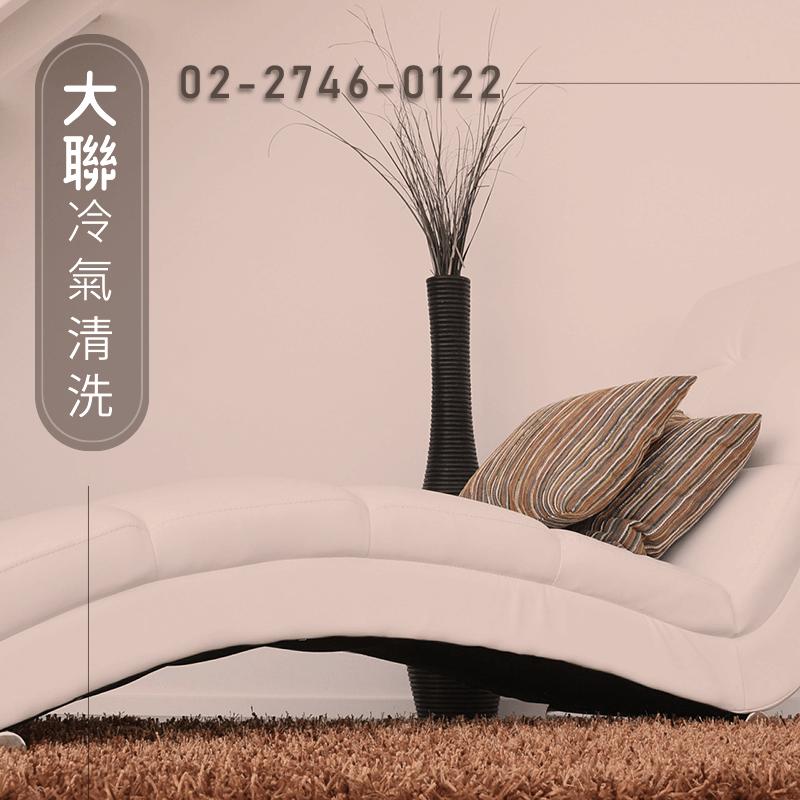 台北清潔冷氣::大聯專業冷氣清洗-如何清洗堵塞的冷氣過濾器